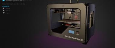 modèles-3D-sketchfab-makersho