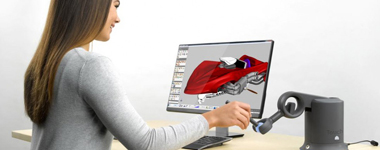 Formation modélisation 3D approfondissement